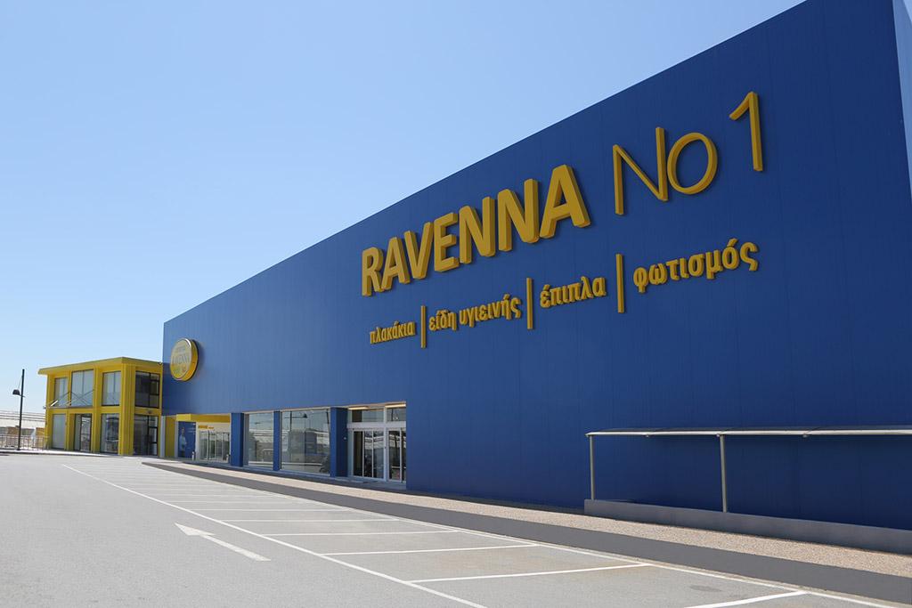 Τα καταστήματα RAVENNA στην €πιστροφή | Eurobank