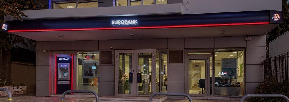 Δίκτυο καταστημάτων | Eurobank