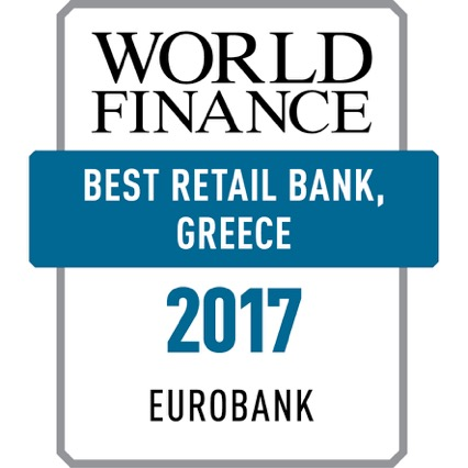 Best Retail Bank in Greece 2016 & 2017