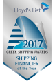Shipping Financier of the Year 2017