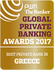 The banker global private banking 2017 award